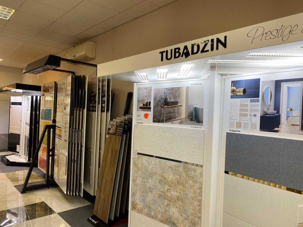 Плитка Тубадзин